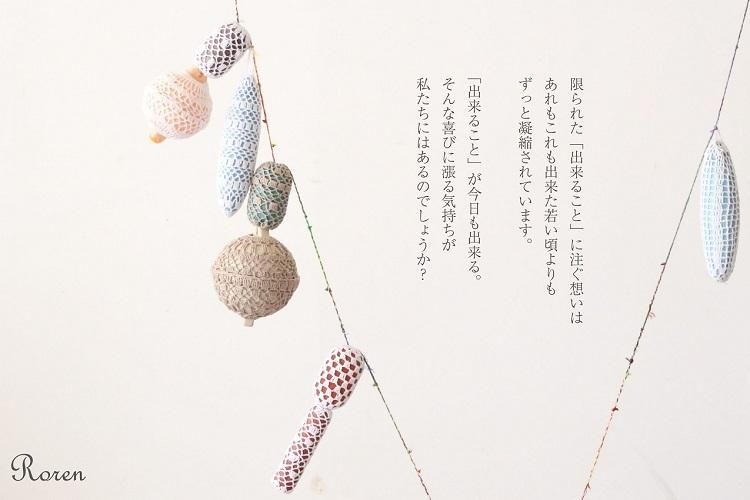002のコピー.jpg